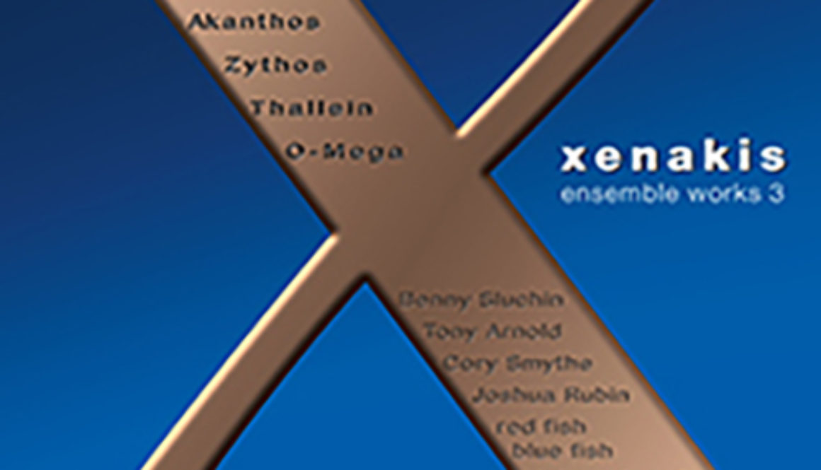 261-xenakis-cover_square